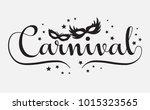 handwritten lettering of... | Shutterstock .eps vector #1015323565