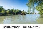 china yangzhou  a traditional... | Shutterstock . vector #1015336798