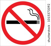 no smoking sing in this area... | Shutterstock .eps vector #1015373392