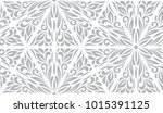 abstract grey ornamental pattern | Shutterstock .eps vector #1015391125