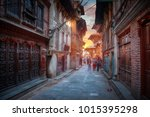 Street Of The City Of Kadmandu...