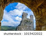 remains of the yehiam fortress  ... | Shutterstock . vector #1015422022