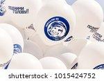 russia  samara  april 12  2016  ...   Shutterstock . vector #1015424752