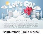 paper art of red air plane... | Shutterstock .eps vector #1015425352