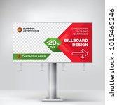 billboard banner  modern design ... | Shutterstock .eps vector #1015465246