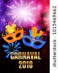 popular event brazil carnival... | Shutterstock .eps vector #1015469662