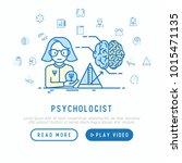 psychologist at work concept... | Shutterstock .eps vector #1015471135