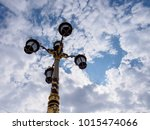 june 20  2017. wide angle view... | Shutterstock . vector #1015474066