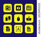 web design vector icon set.... | Shutterstock .eps vector #1015493152