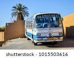 yazd  iran   december 5  2015 ...   Shutterstock . vector #1015503616