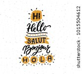 word hello in different... | Shutterstock .eps vector #1015504612