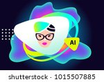 concept for ai  artificial... | Shutterstock .eps vector #1015507885