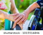 helpful care for wrinkled hand... | Shutterstock . vector #1015516846