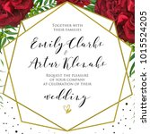 wedding floral invite ... | Shutterstock .eps vector #1015524205