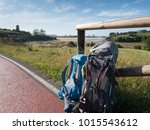 walking on camino de santiago | Shutterstock . vector #1015543612