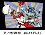 space food. astronaut fight... | Shutterstock .eps vector #1015554166