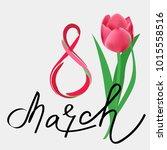 international women's day... | Shutterstock .eps vector #1015558516