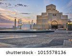 doha qatar april 28 2013 ... | Shutterstock . vector #1015578136