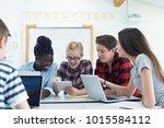 group of teenage students... | Shutterstock . vector #1015584112