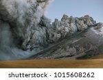 the cotopaxi volcano in ecuador ...   Shutterstock . vector #1015608262