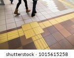 indoor tactile paving foot path ... | Shutterstock . vector #1015615258