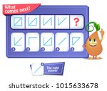 educational game for kids.... | Shutterstock .eps vector #1015633678