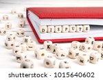 word dispute written in wooden... | Shutterstock . vector #1015640602