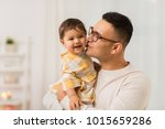 family  fatherhood and people...   Shutterstock . vector #1015659286