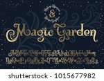 beautyfull decorative font... | Shutterstock .eps vector #1015677982