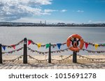 liverpool waterfront near... | Shutterstock . vector #1015691278