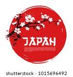 sakura on red background of the ... | Shutterstock .eps vector #1015696492