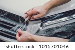 car paint protection  protect...   Shutterstock . vector #1015701046