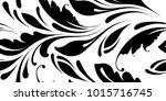 floral seamless pattern.... | Shutterstock .eps vector #1015716745
