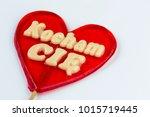Heart Shaped Lollipop. 'i Love...
