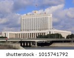 house of russian federation... | Shutterstock . vector #1015741792