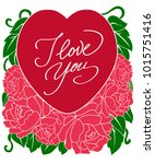 valentine's day abstract... | Shutterstock .eps vector #1015751416