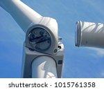 wind turbines... | Shutterstock . vector #1015761358
