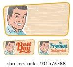 vintage retro label banner | Shutterstock .eps vector #101576788
