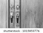 old wooden door with steel door ... | Shutterstock . vector #1015853776
