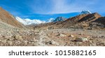 mountain landscape with the cho ... | Shutterstock . vector #1015882165