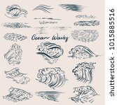 big set of ocean hand drawn... | Shutterstock .eps vector #1015885516