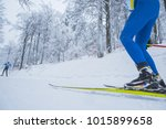 professional cross country...   Shutterstock . vector #1015899658