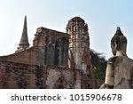 wat mahathat thailand ayuthaya... | Shutterstock . vector #1015906678