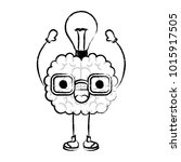 brain cartoon with glasses and... | Shutterstock .eps vector #1015917505