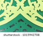 traditional thai pattern... | Shutterstock . vector #1015942708
