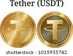 set of physical golden coin...   Shutterstock .eps vector #1015955782