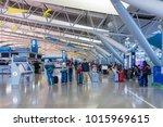 osaka japan nov 30  airline... | Shutterstock . vector #1015969615