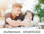 bonding time  father and his... | Shutterstock . vector #1016031322