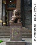lion sculpture in the courtyard ... | Shutterstock . vector #1016049976