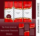 tri fold jewelry shop brochure...   Shutterstock .eps vector #1016100832